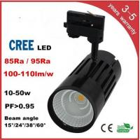 Quality 50W Cree/Luminus COB LED Chip Track Light 90RA 0.95PFC 100LM/W 3 years warranty for sale