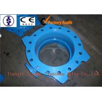 """Quality Casting Iron EPDM Double Eccentric Butterfly Valve for water works PN10 PN16 2"""" - 56"""" for sale"""