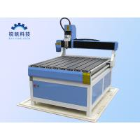 Best Light Duty CNC Router RF-1212-1.5KW wholesale