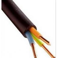 China Custom Transmission Multicore Control Cable PVC Insulated 450/750KV on sale
