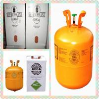 Buy cheap Manufacturer butane gas r600a refrigerant gas r600a for hot sale from wholesalers