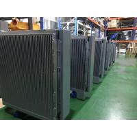 Quality Oil Heat Exchanger for air compressors with custom design and high performance for sale