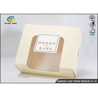 Simple Pattern Paper Cake Boxes Durable With High Transparency PVC Window