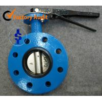 Quality 12 Inch 24 Inch Large Gost U Type Butterfly Valve , High Performance Butterfly Valves for sale