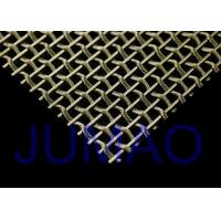 Quality Interior Flat / Bright Woven Wire Mesh, Security Stainless Steel Wire Mesh for sale