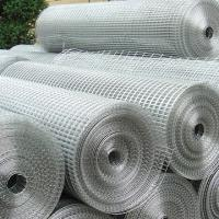 Quality PVC Coated Low Carbon Steel Wire Electro Welded Wire Mesh for sale