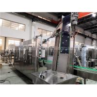 China Automatic Pure Water Bottling Rinser Filler Capper RFC Machine Plant Project on sale