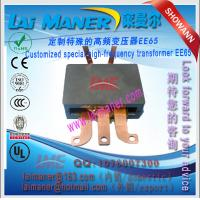 Quality Customized special high-frequency transformer EE65 EE85 EE70 EE75 EE80-laimaner-LME for sale