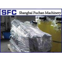 Quality Sludge Treatment Equipment For Dewatering , Solid Liquid Separation Equipment for sale