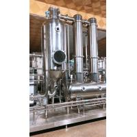 Quality Pressurized Water Decoction Tank For Hemp / Lab Extraction And Concentration System for sale