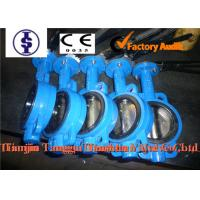 Quality Water industrial Cast Iron Lug Butterfly Valve with ISO / CE , high performance butterfly valves for sale