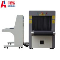 Quality 220V AC Security X Ray Machine Edge Enhancement For Government Buildings Safety Checking for sale