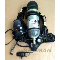 Quality 6.8L Self - Contained Air Breathing Apparatus With Communications & Microphone CE Certificate for sale