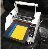 Quality QLFM-450 Single Double Side Small Type Economical Laminating Machine for sale