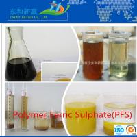Buy cheap industrial water treatment flocculant agent remove COD BOD from wholesalers
