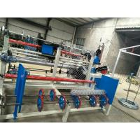 Buy cheap 2m-4m width Full Automatic Double Wire feeding Chain Link Fence making Machine from wholesalers