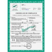 Weikeda Packaging Technology (Kunshan) Co.,Ltd Certifications