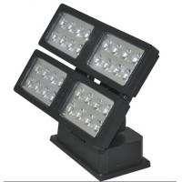 Quality Hot Sale IP65 Waterproof Aluminum LED Flood Light 200W for sale