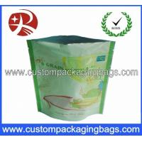 Quality Candy PET / AL / PE Bottom Gusset Coffee Packaging Bag With Zipper for sale