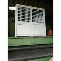 Quality Industrial High Temperature Food Dryer Dehydrator / Fruit Drying Equipment for sale