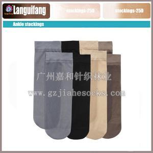 China Custom Flesh Color Female Short Stockings,Short Silk Socks on sale