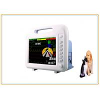 Quality Multi Para Veterinary Monitoring Equipment12.1 Inch Separated Parameter Board for sale