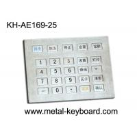 Quality Gas Station Metal Keypad , water resistant stainless steel keypad for sale