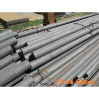 Best Carton Steel Round Bar wholesale