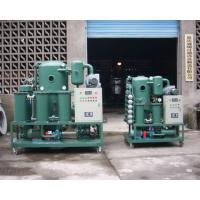 Quality New Condition insulating oil reconditioning system/ oil purifier machine for sale