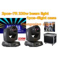 230W Sharpy 7R Beam Moving Head Light DJ Stage Moving Head Light for Stage