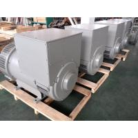 Best 380V industrial using alternator 50HZ ac brushless dynamo motor 250KW wholesale