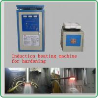 China Heating Fast and Environmental Shaft Induction Hardening Machine on sale