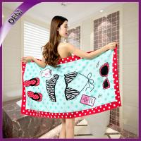 Quality custom printed highly absorbent microfiber travel beach towel for sale