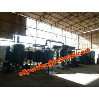 Quality used engine oil recycling machine ,black car oil vacuum distillation system, no need clay for sale