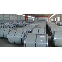 Zinc Coated Hot Dipped Galvanized Steel Coils Z80-Z275 0.5mm Thickness for sale