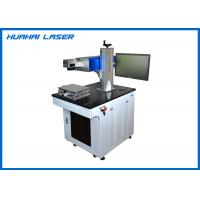 China Ultraviolet Laser Source Industrial Laser Marking Machine Low Power Consumption on sale