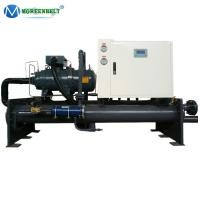 Quality China Top 1 Manufacturer Process Cooling - 5 C -10 C Water Cooled Cryogenic Chillers for sale