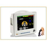 Quality 10.4 Inch Bedside Vet Patient Monitor 15X42X32CM Dimension 3KG Weight for sale