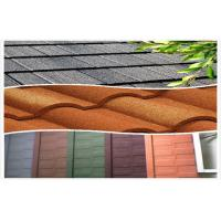 Arc / Classic Rainbow Stone Coated Metal Roofing Tile Aluminum Roofing