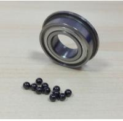 Hainan Very Bearing Co.,Ltd