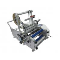Quality Two sides Label Printing Machine Semi Automatic Round Bottle Labeling Machine for sale