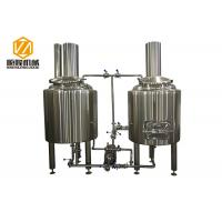 Quality All Stainless Steel 304 Micro Beer Brewing Equipment 200L Brewhouse for sale