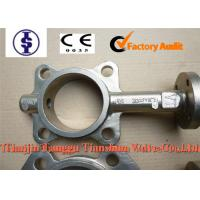 Quality Small Electric Actuator Wafer Butterfly Valves For Water Flow , Cast Iron for sale