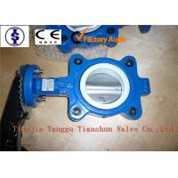 Quality Stainless Steel Industrial Butterfly Valves , Pneumatic / Electric Actuator Valve for sale