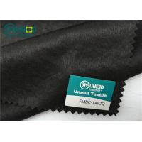 Quality Bamboo Charcoal Spunlace Nonwoven Fabric Roll Cross Lapping For Facial Mask for sale