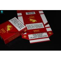 Buy cheap Recyclable Paper Cardboard Painted In Cigarette , Gift And Soap Box from wholesalers