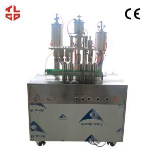 Best Aerosol Spray Filling Machine , Automatic Spray Painting Machine Suppliers wholesale