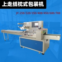 Quality 350mm Film 2.6KW Carbon Steel Packing Machine 200Bags/Minute for sale