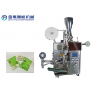 Quality 3 Side Seal Tea 50 Bags / Min Automatic Snacks Packing Machine for sale
