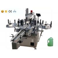 Quality Easy Operation Touch Screen Auto Bottle Labeling Equipment ±1mm High Accuracy for sale